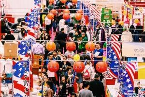 asian-american-exhibit-hall